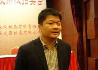 华发董事长李光宁给抓【相关词_华发集团董事长李光宁