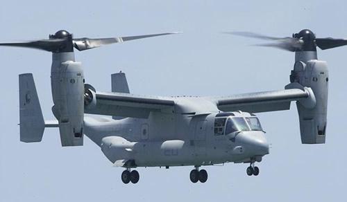 全球十大最贵军用直升机