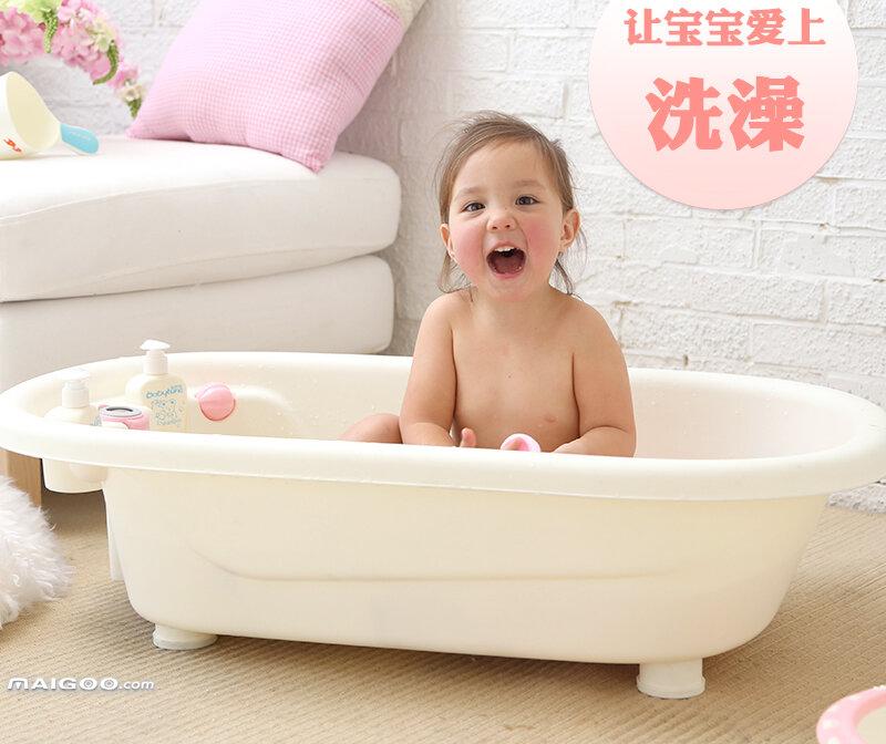 铁大盆洗澡图片