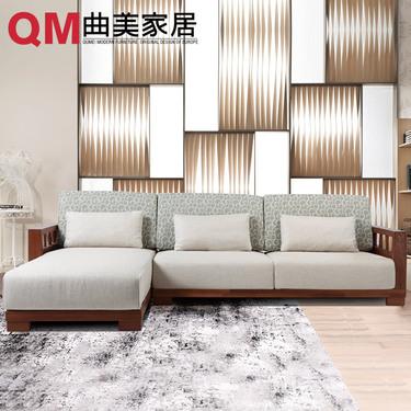 曲美可拆洗布艺沙发 转角组合 古诺纯榆木家具