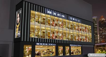潮流前线广州3000平方魅力旗舰店盛大开业图片
